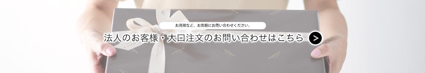 bnr_About_KIHACHI
