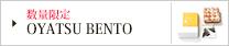 OYATSU BENTO